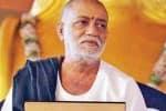 ராமர் கோவில் கட்டுமானத்திற்கு ரூ. 18.61 கோடி நிதி திரட்டிய ஆன்மிக தலைவர்
