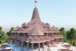 அயோத்தி: ராமர் கோவில் கட்டுமான பணி இன்று தொடங்குகிறது
