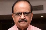 பாடகர் எஸ். பி. பிக்கு மருத்துவ உதவி:  தமிழக அரசு அறிவிப்பு
