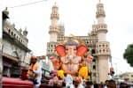 தெலுங்கானாவில் விநாயகர் சதுர்த்தியை எளிமையாக கொண்டாட முடிவு