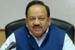 2021 முதல் காலாண்டிற்குள் கோவிட் 19 க்கான மருந்து : மத்திய சுகாதார அமைச்சர்