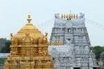 திருமலை பிரம்மோற்ஸவம்; 2 முதல்வர்கள் பங்கேற்பு