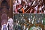 ராஜ்யசபாவில் அமளி: எம்.பி.,க்கள் மீது நடவடிக்கை?