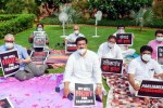 ராஜ்யசபாவில் ரகளை:8 எம்.பி.,க்கள்  'சஸ்பெண்ட்!'