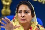 தேசிய ஜனநாயக கூட்டணிக்கு செவித்திறன் இல்லை: ஹர்சிம்ரத் கவுர்