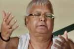 ஓரங்கட்டப்படும் லாலு: முக்கியத்துவம் பெற முயலும் தேஜஸ்வி!