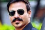 நடிகர் விவேக் ஓபராய் வீட்டில்  போலீசார் சோதனை