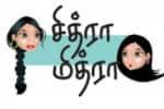 தயாராகிறது அதிகாரிகள் 'கல்தா' லிஸ்ட்டு - டவுன் பிளானிங்கில் வெடித்தது 'வேட்டு'