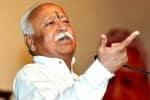 சீனாவை விட இந்தியா வலிமையான நாடாக வேண்டும்: பாகவத்