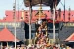 சபரிமலை ஐயப்பன் கோவில் மண்டல பூஜைக்கான ஆன்லைன் பதிவு இன்று முதல் துவக்கம்