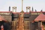 ஐயப்ப பக்தர்களுக்கு 'இ-பாஸ்' கட்டாயம்