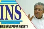 கேரள அரசு அவசர சட்டம்: ஐ.என்.எஸ்., கண்டனம்