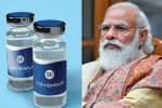 கோவிஷீல்டு தடுப்பூசி தயாரிப்பு - நவ., 28-ல் ஆய்வு செய்கிறார் பிரதமர்