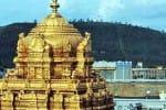 தேவஸ்தான நிலங்கள்:  வெள்ளை அறிக்கை