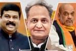 ஆட்சியை கவிழ்க்க முயற்சி: கெலாட் மீண்டும் புகார்