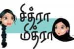 தேர்தல்ல பத்திக்கப்போகுது 'லேடீஸ் மேட்டர்' : வி.ஐ.பி., கூட 'மாஜி' மேயர் டோட்டல் சரண்டர்
