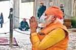 டில்லி குருத்வாராவில் பிரதமர் மோடி வழிபாடு