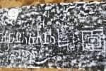 உசிலம்பட்டி அருகே ஊர்மந்தையில்  தமிழி (பிராமி)  எழுத்துக்களுடன் கல்