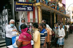 சென்னையில் பத்து ரூபாய் சாப்பாடு