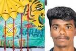 ஐந்தே நிமிடங்களில்  அழகோவியம்: கொரோனாவில் உருவான குணாகரன்