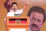 ஸ்டாலினின் '100 நாள் நாடகம்' : டுவிட்டரில் டிரெண்டிங்