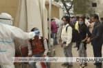 இந்தியாவில் 1.06 கோடி பேர் கொரோனாவில் இருந்து மீண்டனர்