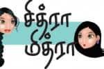 ஸ்டாலின் தான் வரப்போறாரு... : என்ன  பிரச்னை  வரப்போகுதோ!
