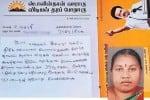 ஸ்டாலினிடம் பெண் அளித்த மனு :  சமூக வலைதளங்களில் 'வைரல்'