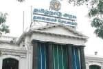 தமிழக டி.ஜி.பி.,க்கள் பணியிட மாற்றம்: