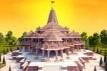 ராமர் கோயில் கட்ட ரூ.2,100 கோடி நன்கொடை வசூல்; அறக்கட்டளை