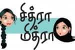 தேர்தல் பணி அதிகாரிகள் ரகசிய திட்டம்? 'கிளப்'பில் நடந்த  'மிட் நைட் கூட்டம்'