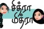 'Enjoye எஞ்சாமி... வாங்கோ வாங்கோ ஒன்னாகி...!' குக்கூ... குக்கூ... ஓட்டுக்கு பத்தாயிரமா; அதுவும் பத்தலையாமா?