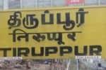 வேலை ரெடி: கையேந்த வேண்டாம், இளைஞனே :  'டாலர் சிட்டி'யில், குவிந்துகிடக்கும் வாய்ப்பு:செய்ய வேண்டியதை மறந்த அரசியல் கட்சிகள்