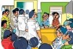 தேர்தல் ஆணையத்தின் 'சாதனை!'
