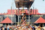 சித்திரை விஷூ பூஜைகளுக்காக சபரிமலை நடை இன்று மாலை திறப்பு