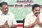 எதிர்க்கட்சி தலைவர் யார்?: அதிமுக எம்எல்ஏ.,க்கள் கூட்டம் கூடியது