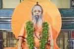 தேனி வேதபுரீ  ஆஸ்ரம ஓங்காரநந்த ஸ்வாமிகள் மகா ஸித்தி அடைந்தார்
