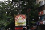தமிழக முதல்வரின் உத்தரவை மீறி பிளக்ஸ் பேனர் வைத்த கட்சியினர்