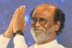 அமெரிக்கா செல்ல சிறப்பு விமானம் :ரஜினிக்கு மத்திய அரசு அனுமதி!