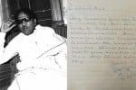 கருணாநிதி எழுதிய ஆய்வுக் குறிப்பு ; கரூர் கலெக்டர் டுவிட்டரில் நெகிழ்ச்சி