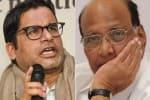 'மிஷன் 2024:' பிரசாந்த் கிஷோருடன் சரத் பவார் மீண்டும் சந்திப்பு