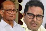 2024 லோக்சபா தேர்தலில் பா.ஜ.,வை வீழ்த்த மூன்றாவது அணி?
