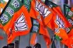 தேர்தல் அறக்கட்டளை வாயிலாக பா.ஜ.,வுக்கு ரூ.276 கோடி நன்கொடை