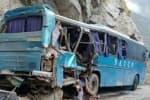 பாகிஸ்தானில் குண்டுவெடிப்பு: சீனர்கள் உட்பட 13 பேர் பலி