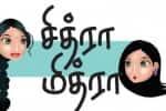 ஒரு ரூமை புதுப்பிக்க ரூ.18 லட்சம் 'கணக்கு' : 'மாஜி'யின் கூட்டம் கண்காணிப்புல இருக்கு!