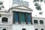 'ஜெய் ஹிந்த்' சமாளிக்க சுதந்திர நினைவு தூண்