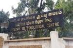 நீலகிரி, கோவையில் கனமழைக்கு வாய்ப்பு: வானிலை ஆய்வு மையம் அறிவிப்பு