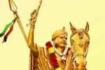 மாவீரன் தீரன் சின்னமலை நினைவு நாள் விழா