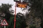 வால்பாறையில் விபத்து தவிர்க்க  'டிஜிட்டல்' அறிவிப்பு பலகை
