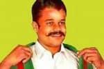 ஈமு கோழி மோசடி வழக்கு; கொங்கு பேரவைத் தலைவர் யுவராஜ் உட்பட 3 பேருக்கு 10 ஆண்டு சிறை